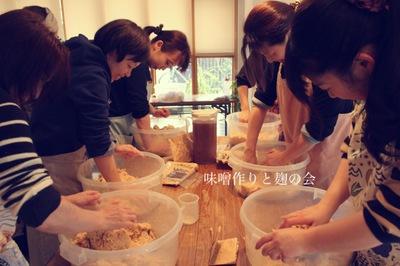 豆と麹混ぜ.jpg