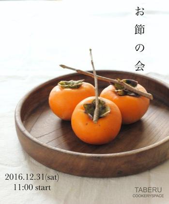 IMG_4127_Fotor.jpg